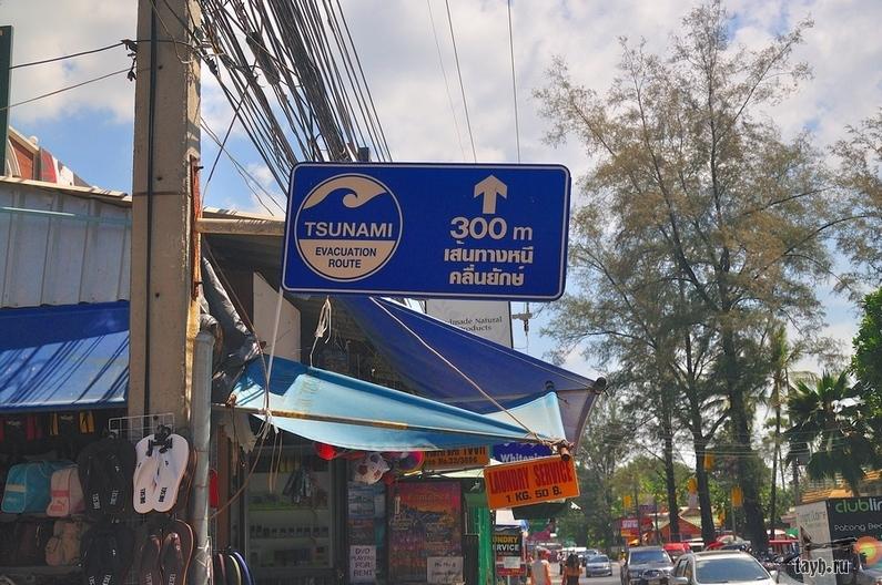 Пхукет,Тайланд отзывы