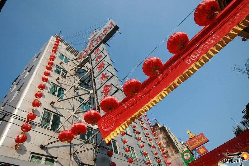 ��������������������� ��������.�����-���� � ��������.China Town.�������.�������.����
