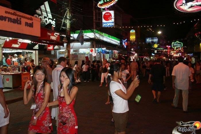 Walking street.Уокинг-стрит.Паттайя.Тайланд
