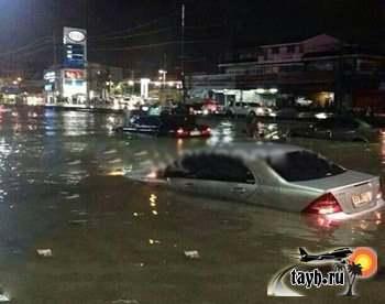 наводнение в паттайе Тайланде