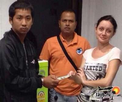 новости Тайланд