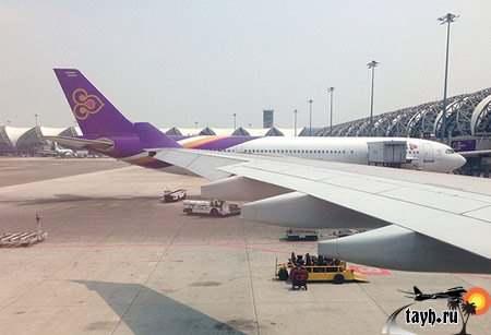 Тайские авиалинии