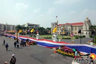 Дом правительства Тайланда