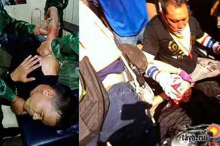 пострадавшие в Бангкоке