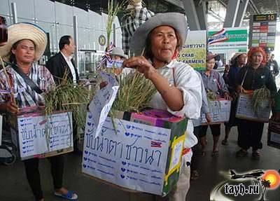 митинг в аэропорту Бангкока