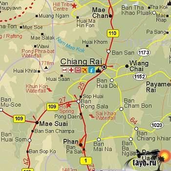 Чианг Рай Тайланд