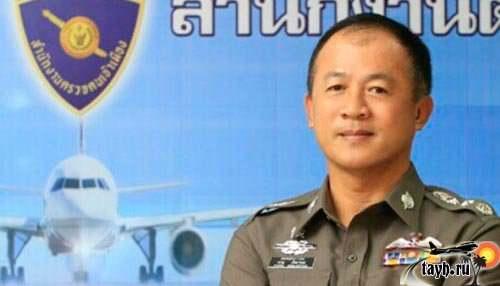 Иммиграционная служба Тайланд