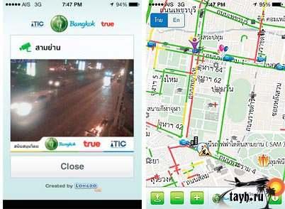 навигатор Тайланд бесплатно
