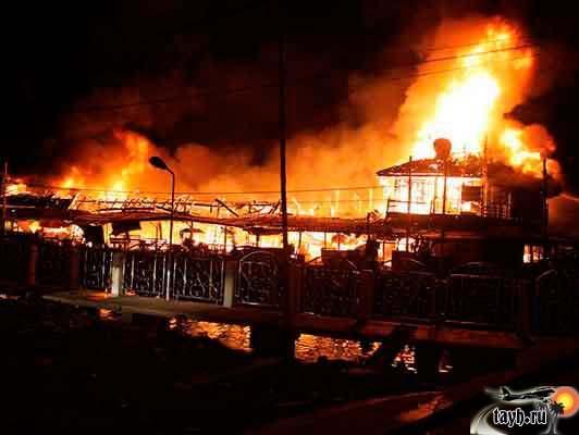 пожар Самутпракан