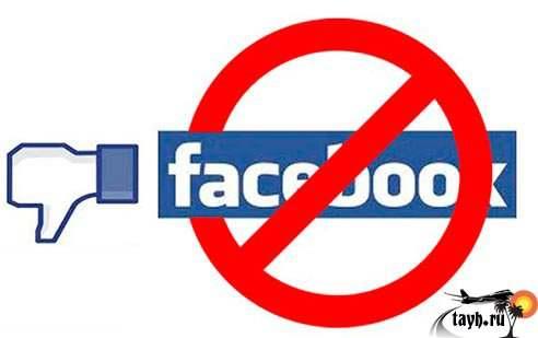 фейсбук в Тайланде