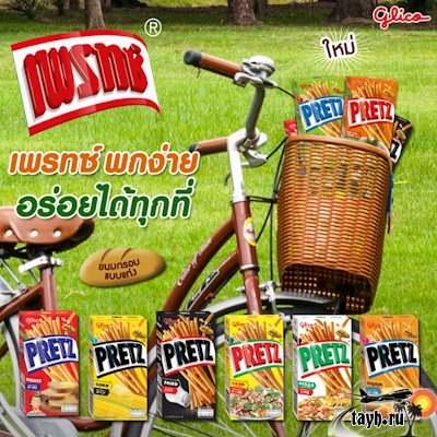 печенье Тайланд
