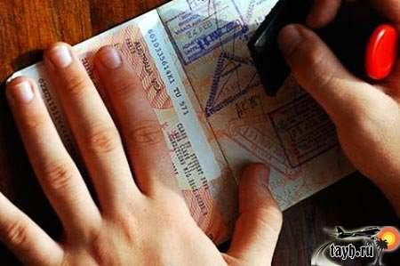 паспорт в Тайланде