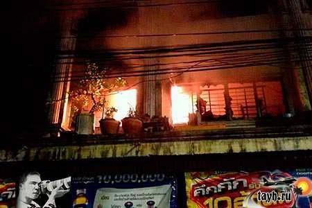 пожар Пхукет