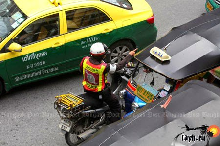 полиция Бангкок