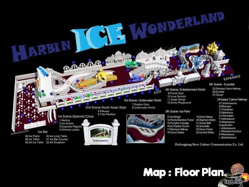Harbin Ice Wonderland