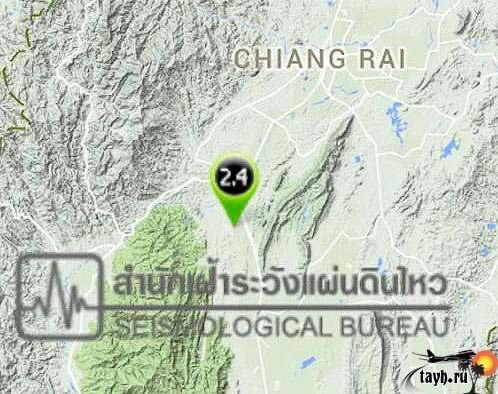 землетрясение Тайланд