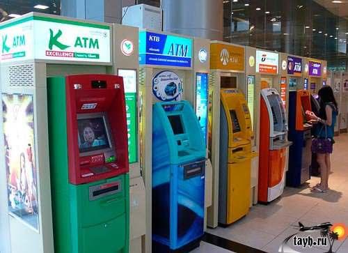 Банкомат Тайланд