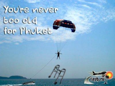 пенсионеры на Пхукете