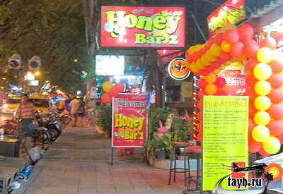 Honey bar2 �������