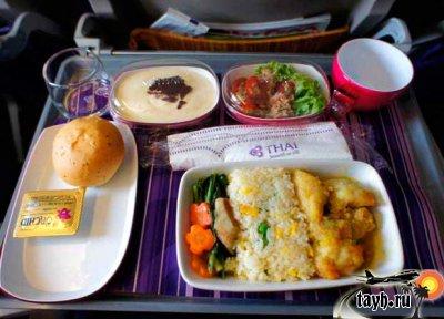питание тайских авиалиний