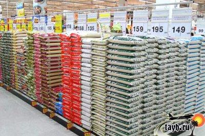 цены на рис в Тайланде