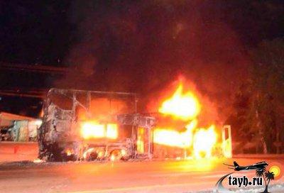 пожар вавтобусе