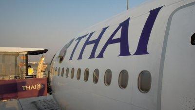 тайские  самолёты