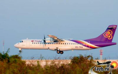 Таиские авиалинии