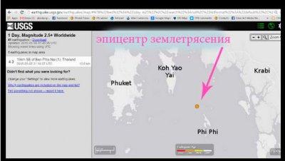 землетрясение в Тайланде