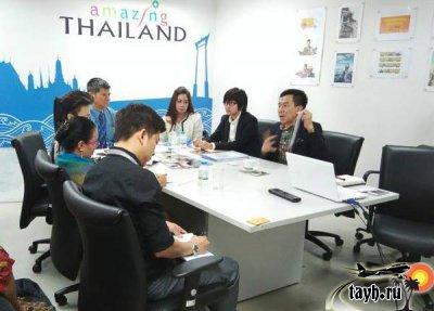 Управление по туризму Таиланда