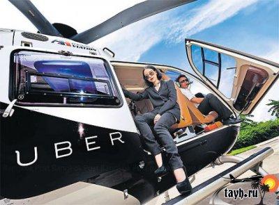 вертолёт такси в бангкоке
