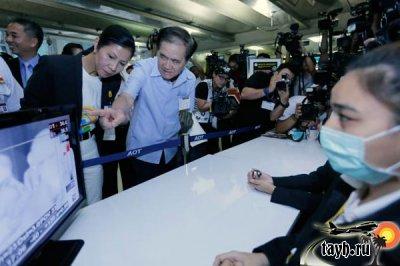 сканер в аэропорту Бангкока