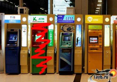банкоматы Тайланд
