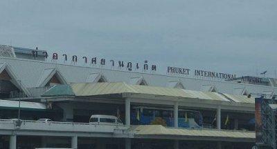 Пхукет аэропорт