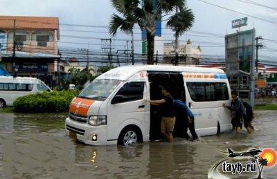 Паттайя наводнение