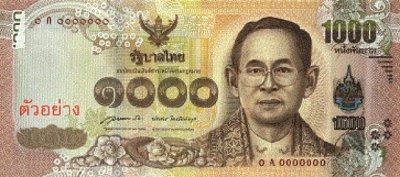 1000 батов