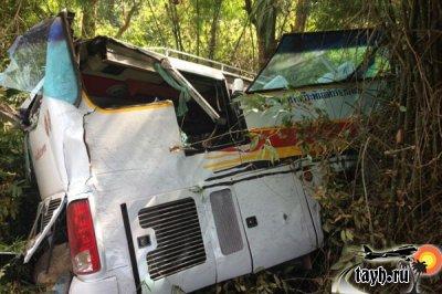 авария автобуса с туристами