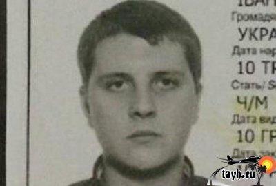 Иван Третьяк
