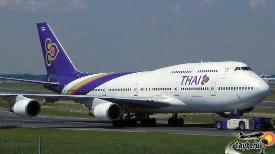 Как вернуть билеты на самолет тайские авиалинии расписание самолетов волгоград ростов на дону цена билета