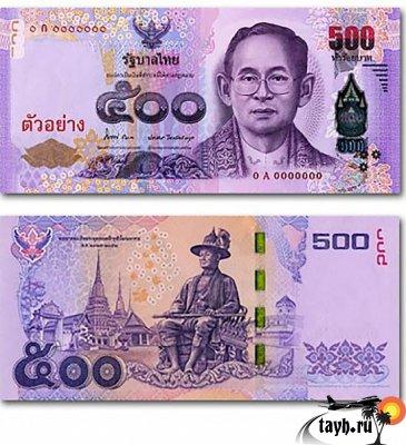 валюта Таиланд