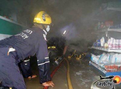 пожар в Паттайе