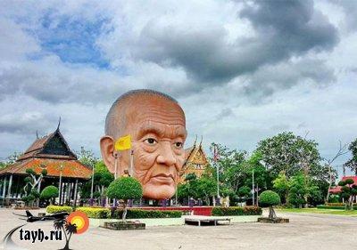голова монаха