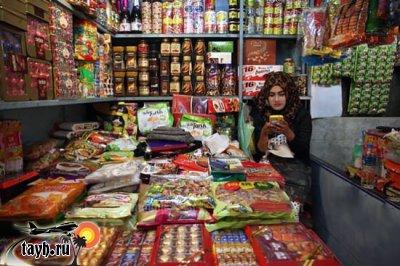 тайский магазин