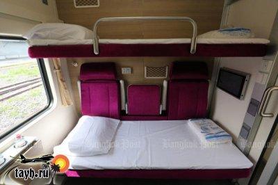 вагон 1 класса Таиланд