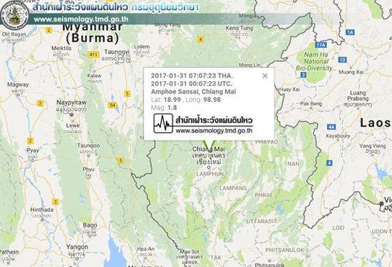 землетрясение Таиланд