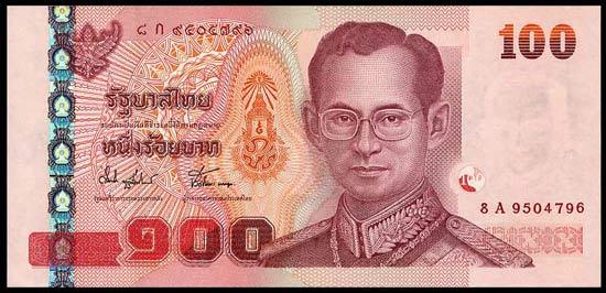 100 бат